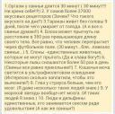 tn_gallery_17657_161_51134.jpg